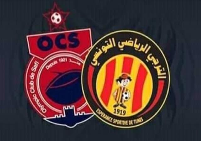 Coupe-Mohamed-VI-Esperance-Tunis-OCS