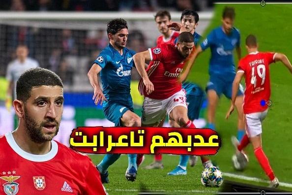 Adel-Taarabt-LDA