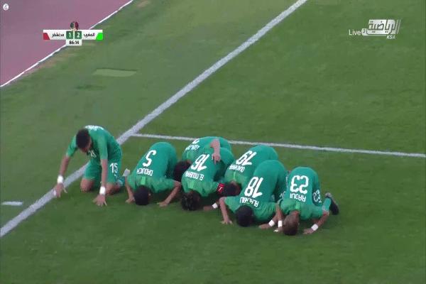 Maroc-UAFA-2020
