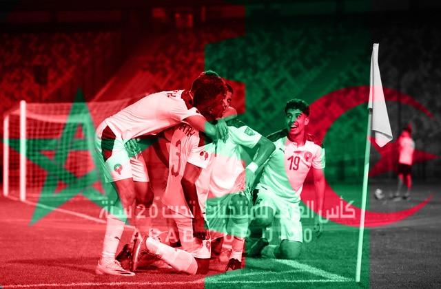 Maroc Algérie U20