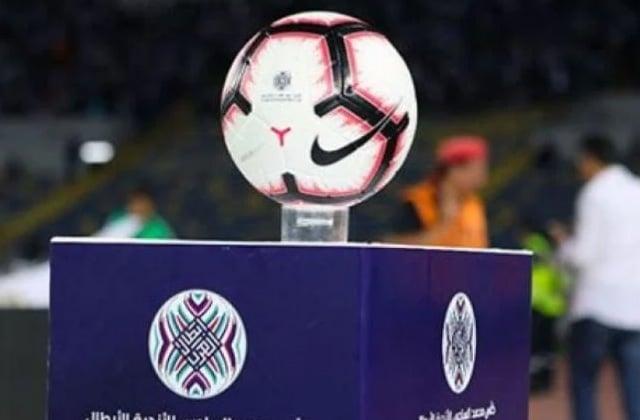 Coupe arabe